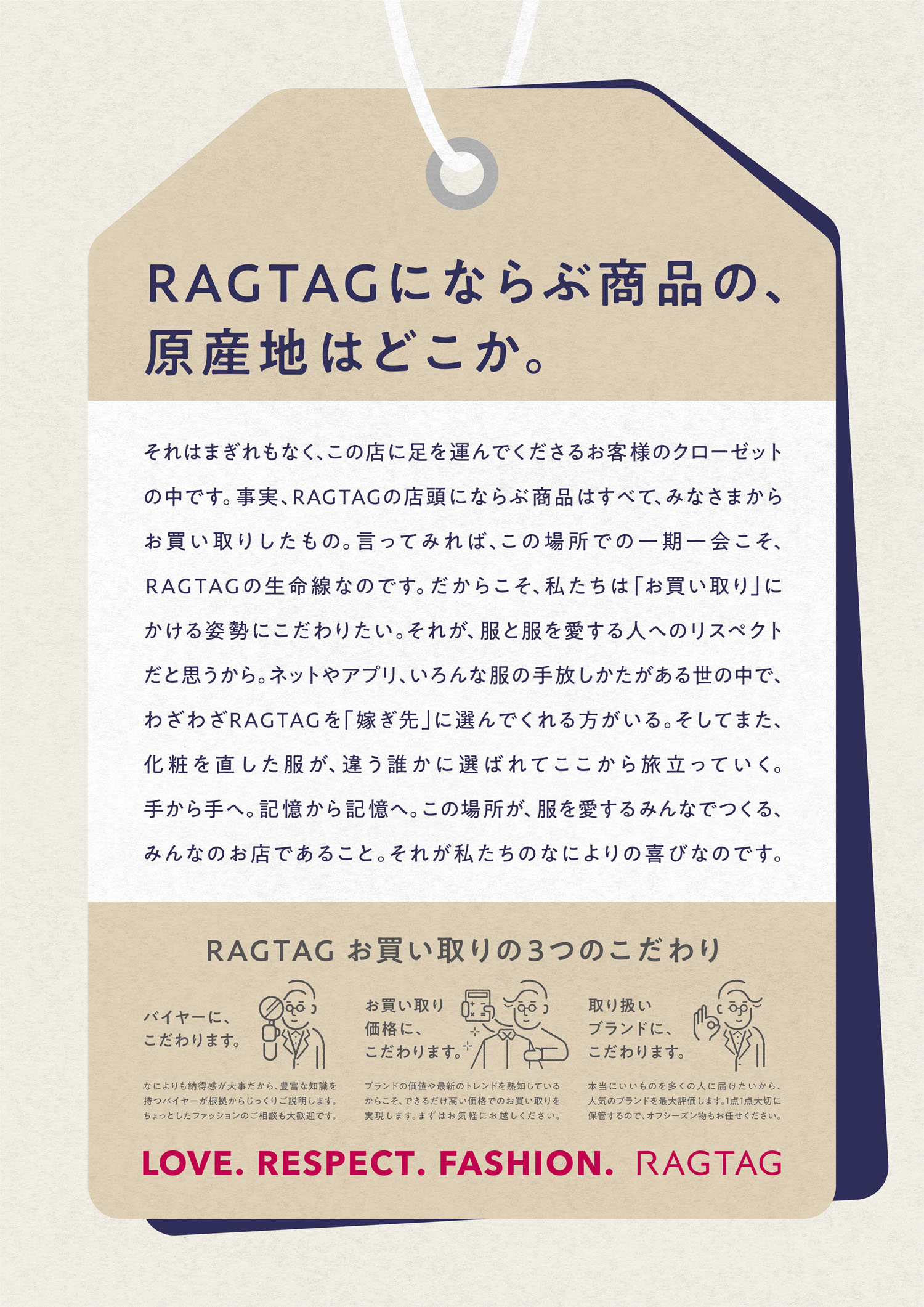 RAGTAG poster