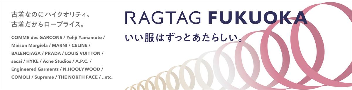 RAGTAG wall